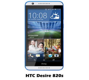 HTC Desire 820s price in bangladesh