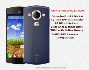 micromax canvas selfie A255 price in bangladesh