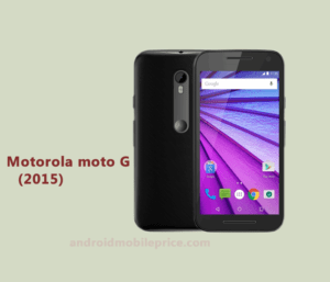 Motorola Moto G(2015) price in bangladesh