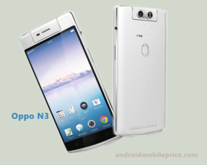 Oppo N3 price in Bangladesh
