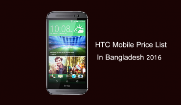 htc-mobile-price-list-bangaldesh