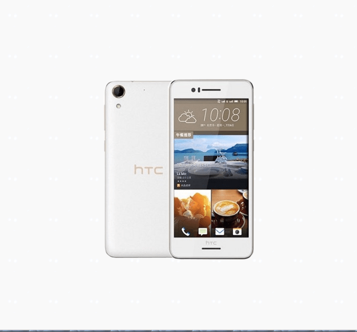 HTC Mobile Price In Bangladesh 2018 | Android Mobile Price