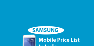 Samsung Mobile Price List In India