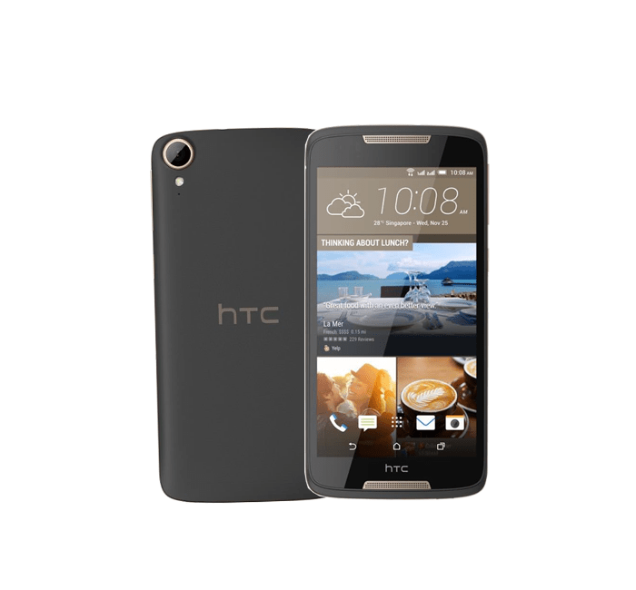 htc b1 mobile price
