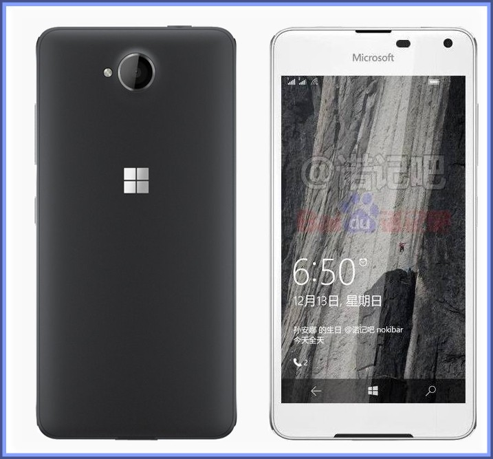 Lumia 650 price in bd
