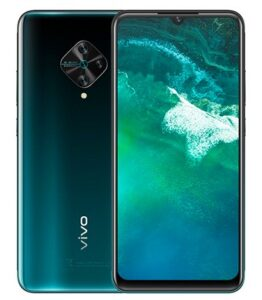 Vivo S1 Prime price in bd